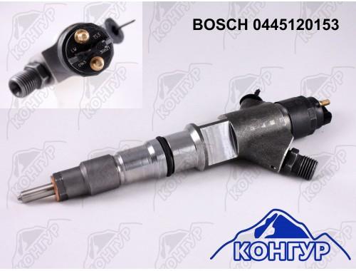 201149061 Бош Bosch Купить дизельные форсунки