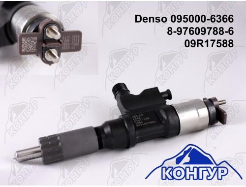 8976097884 Denso Бош Bosch Купить дизельные форсунки
