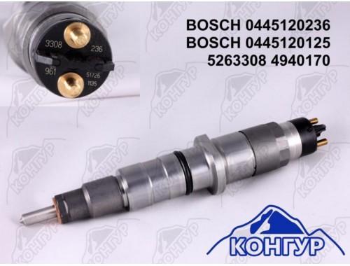 5263308 Cummins  Бош Bosch Купить дизельные форсунки