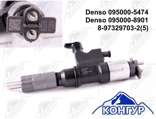 8973297032 / 898151837-3 Бош Bosch Купить дизельные форсунки
