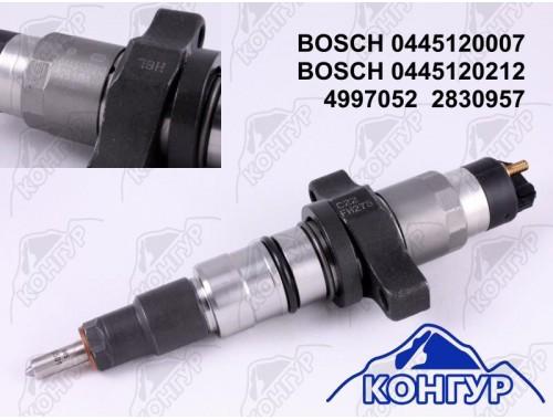 2830957/2830956, 2830743/4997052, 4025249 Бош Bosch Купить дизельные форсунки