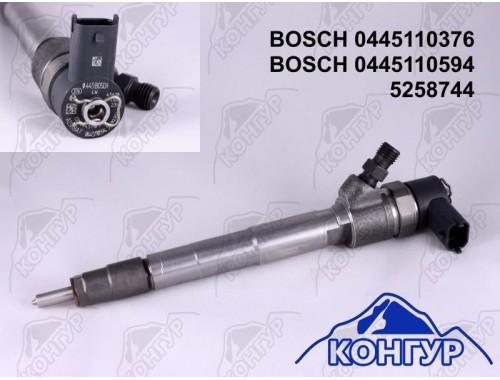 5258744 Бош Bosch Купить дизельные форсунки