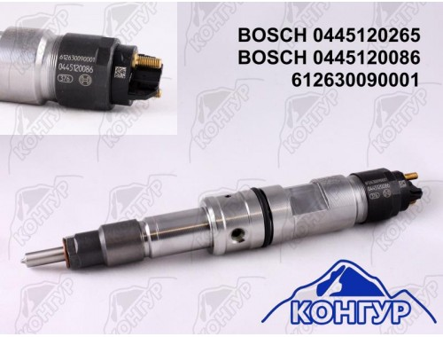 612630090001 Бош Bosch Купить дизельные форсунки