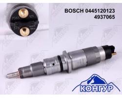 0445120123 Bosch