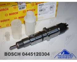 0445120304 Bosch