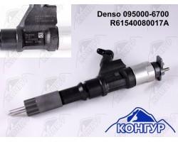 095000-6700 Denso